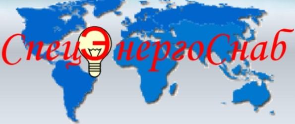 Улучшение теплового и гидравлического режима системы теплоснабжения п. Победа г. Хабаровска.